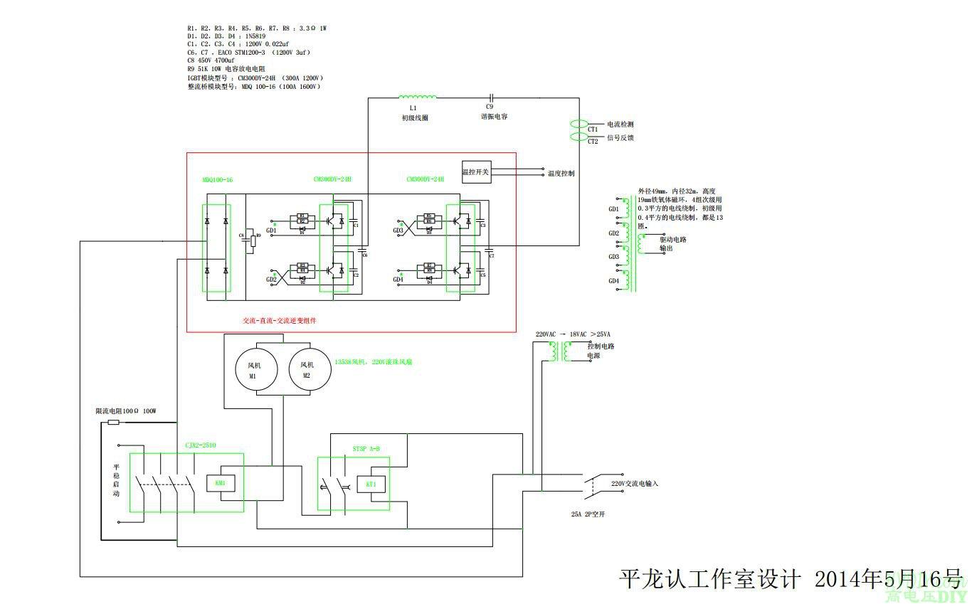 商业化电子特斯拉线圈图纸.jpg