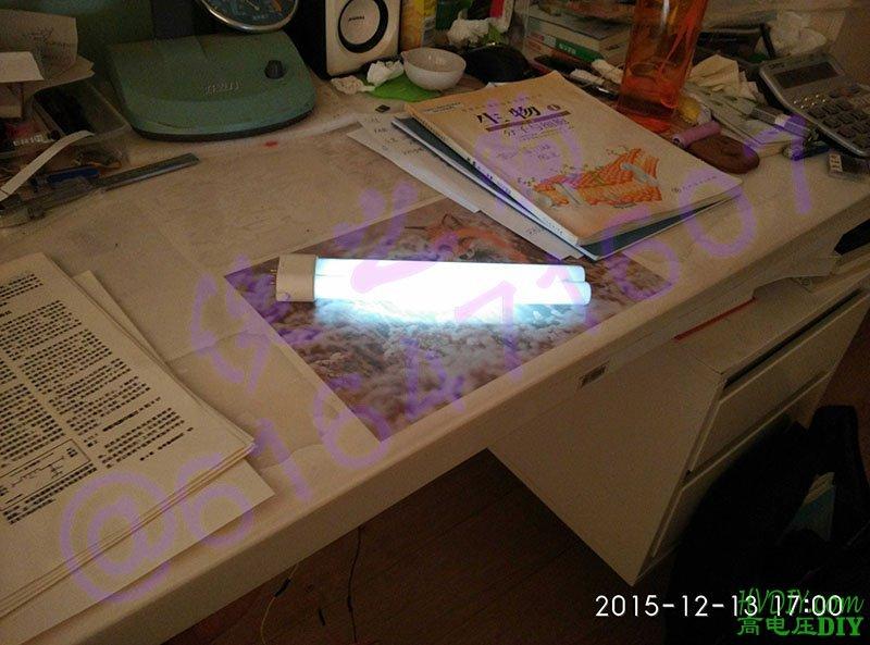 IMG_20151213_170052_comps.jpg