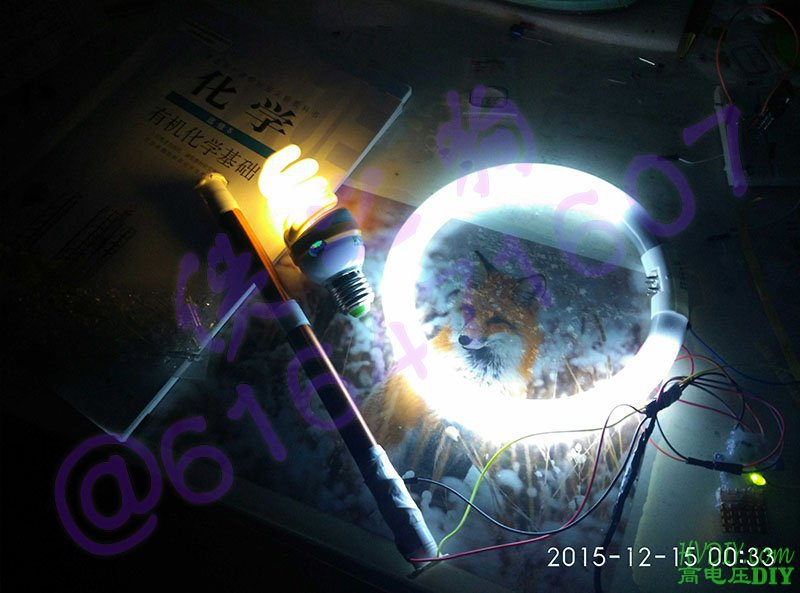 IMG_20151215_003307_comps.jpg