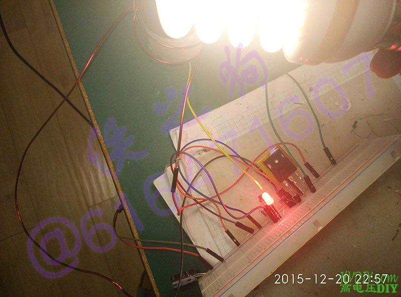 IMG_20151220_225715_comps.jpg