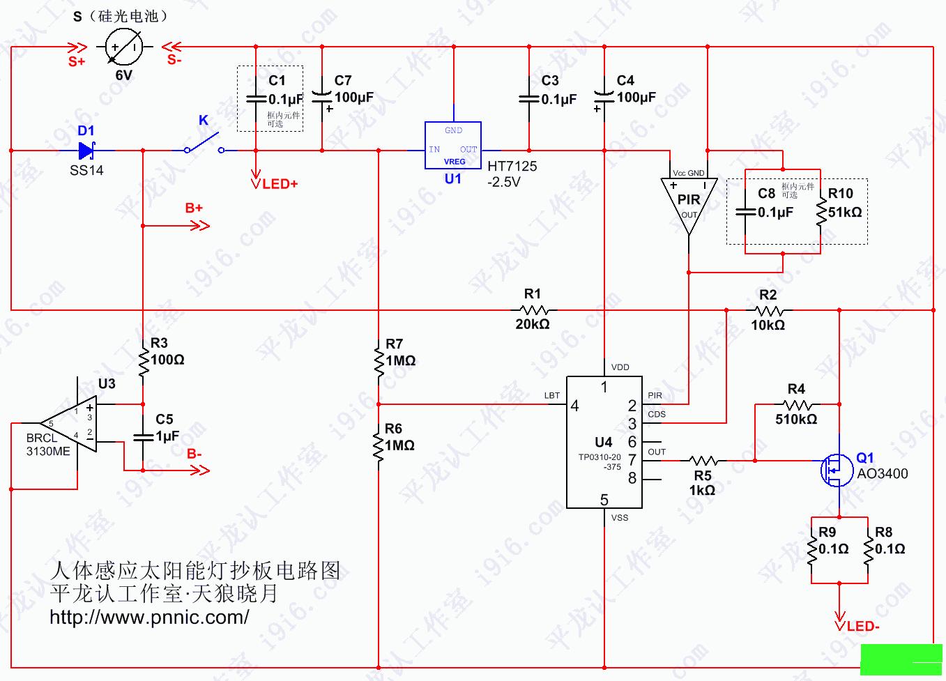 派拉丁人体感应太阳能小夜灯抄板电路图水印版.png