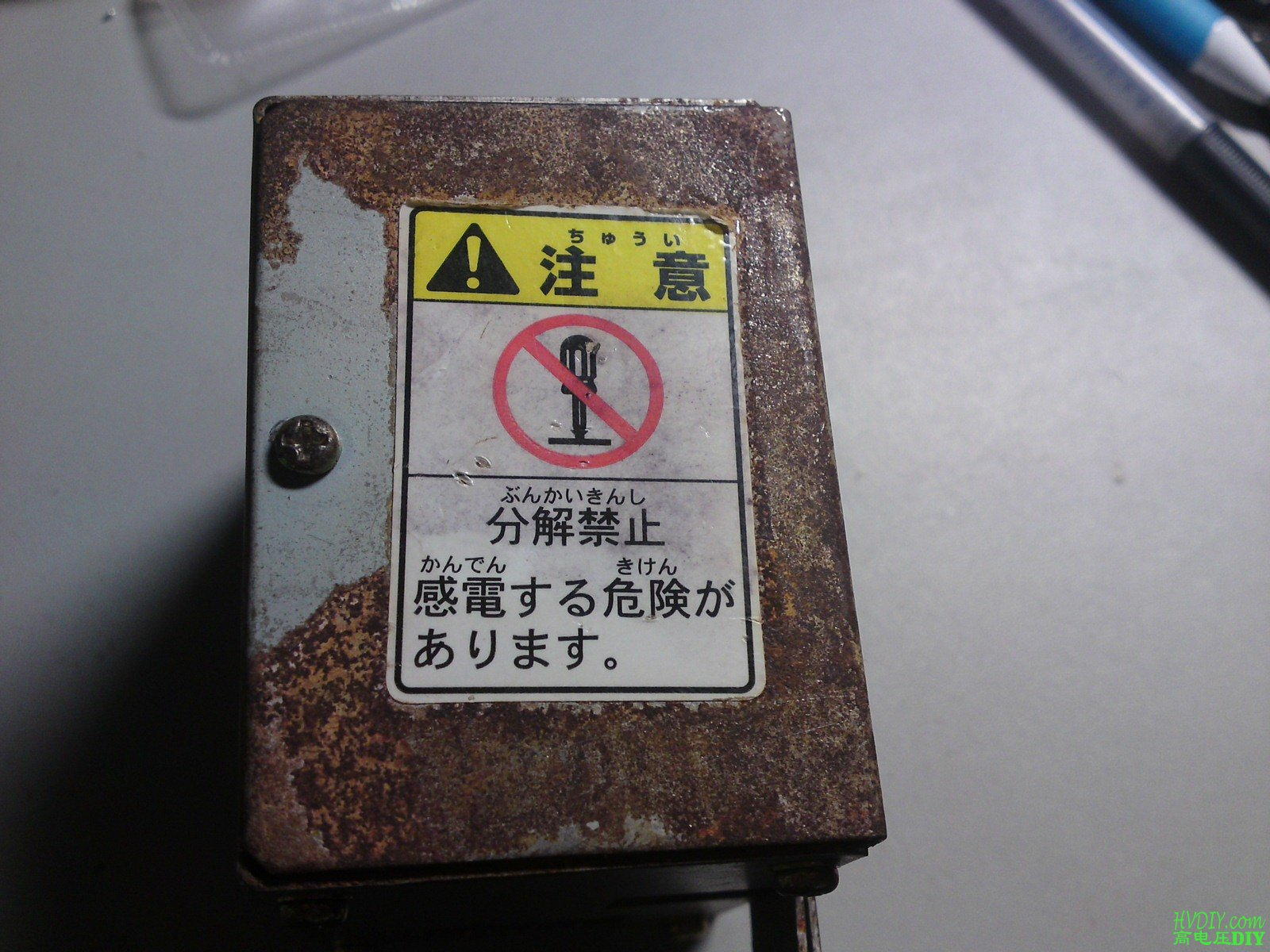 P20-11-11_20.09[01].JPG